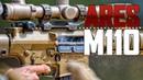 ARES M110 - Очень клевая и нарядная