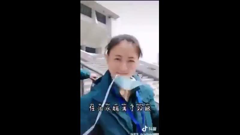 Радуцкий продал в Китай весь запас украинских масок