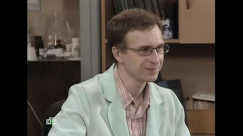 Возвращение Мухтара -2. 7 сезон 49 серия