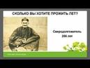 Принципы оздоровления Ольга Колтунова