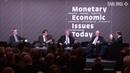 Vernissage der Festschrift Monetary Economic Issues Today, 16.06.2017