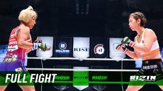 Full Fight | 浅倉カンナ vs. 山本美憂 / Kanna Asakura vs. Miyuu Yamamoto