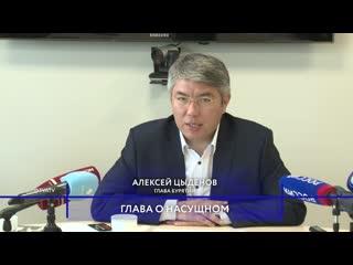 Алексей Цыденов рассказал о проблемах и ближайших перспективах Бурятии