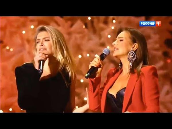 Вера Брежнева и Елена Север Зла не держи