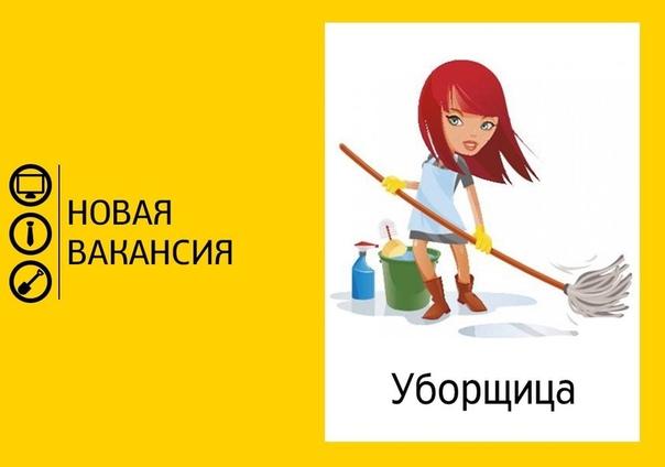 -82411489_457243163