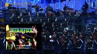 Symphonic Gamers 3 - Star Fox 64