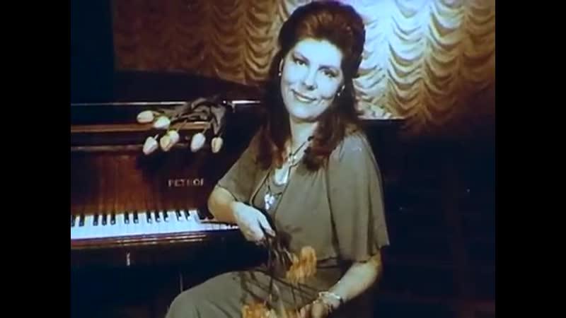 Амбразайтите Ниеле меццо сопрано Арии Романсы Фильм концерт 1986 г