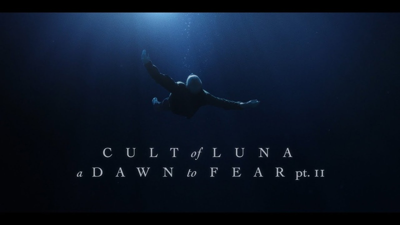 Cult of Luna Lay Your Head to Rest (A Dawn to Fear pt. 2)