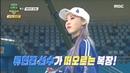 2020 Idol Star Athletics Championship Питчер Мунбёль