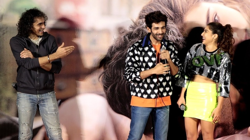 Love Aaj Kal Official Trailer Launch Kartik Aaryan Sara Ali Khan Imtiaz Ali