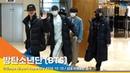방탄소년단(BTS), 매럭적인 향기를 휘날리며 [NewsenTV]