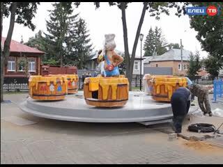 В Городском и Детском парках Ельца появились новые аттракционы