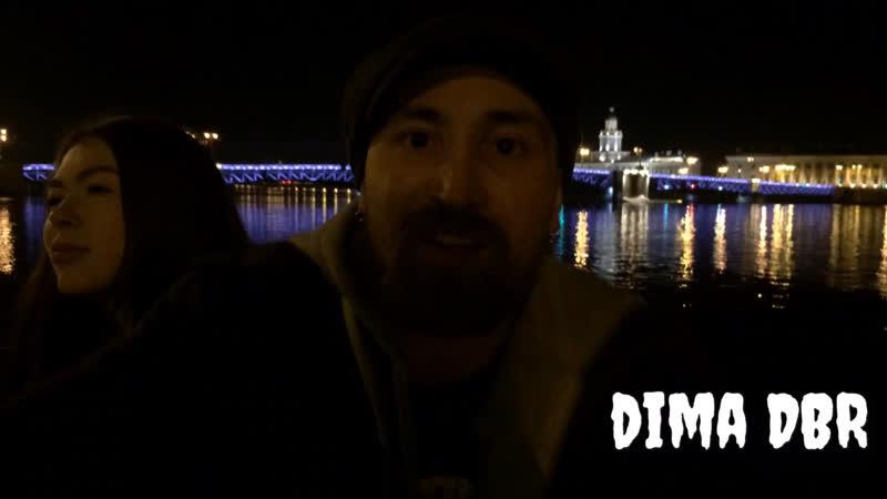 Dima DBR Старый куплетос vol 2 0
