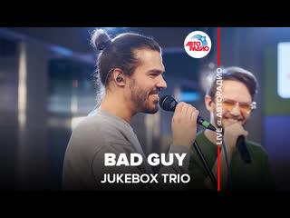 🅰️ jukebox trio - bad guy (live @ авторадио)