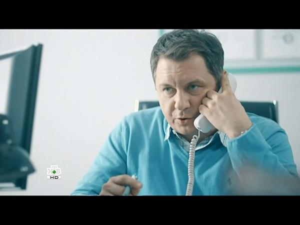 паутина 10 сезон 21 серия
