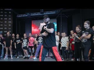 Hip-Hop choreo class by Boris Ryabinin | Siberian dance contest 2020