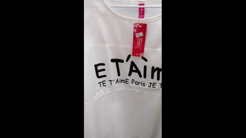 Обзор блузочек и футболок. Цена 300-400