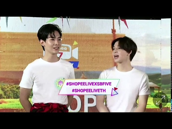 KimBas Shopee Live 7 7 บ้านนา เฮฮาลั่นทุ่ง July 8 2020