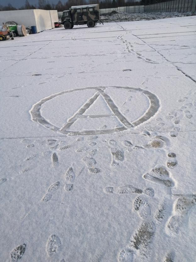 Снежный арт