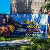 Кемпинг-миниотель «Свято место»