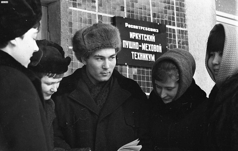 Пушно-меховой техникум Иркутска, изображение №2