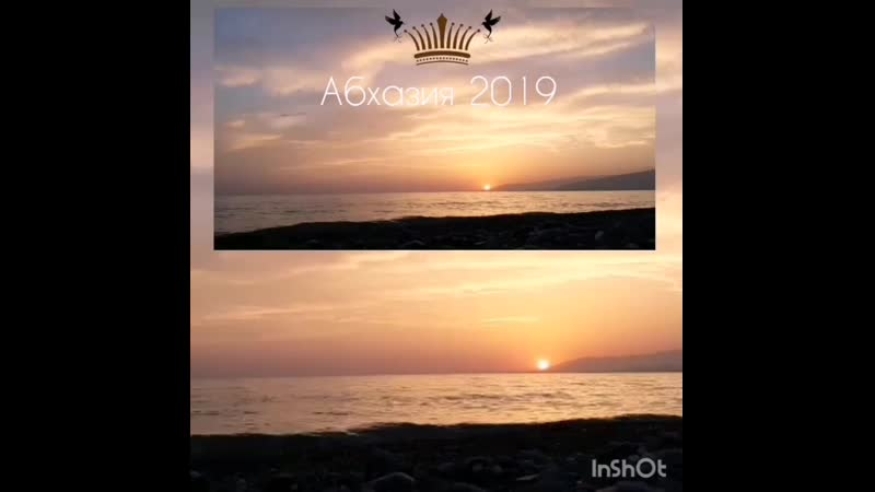 Закат в Агудзере