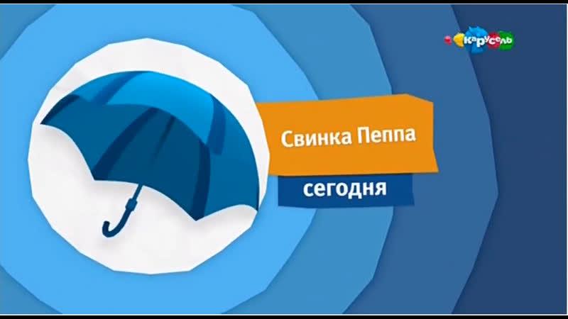 Мистер Праздник Аниматоры Харьков Свинка Пеппа и фиксик Нолик
