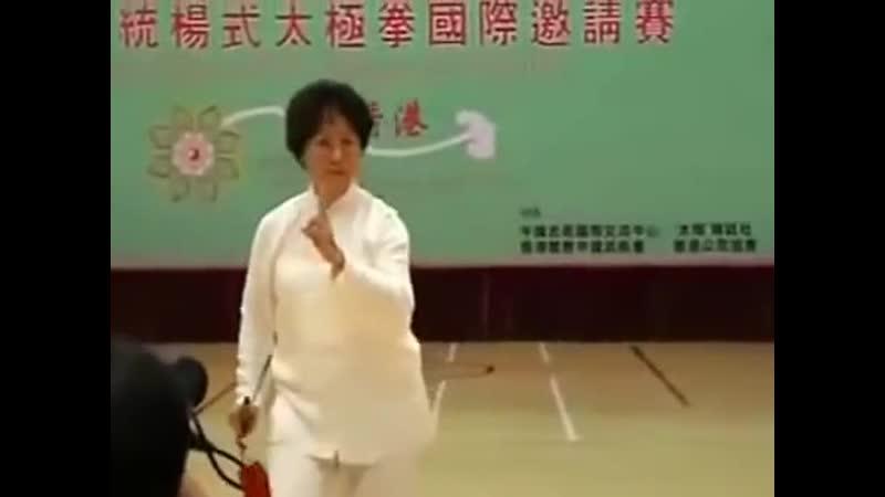 Jasmine Tung - Tai Chi Sword