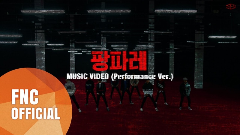 SF9 팡파레 Fanfare MUSIC VIDEO Performance Ver