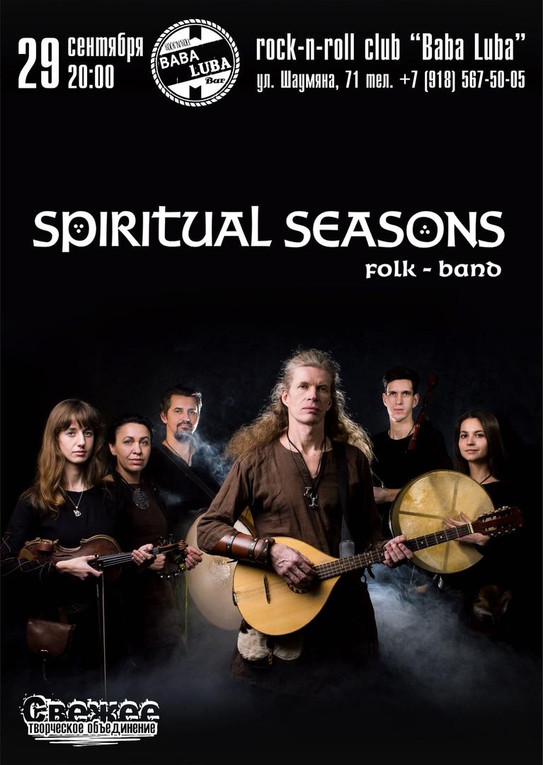 Афиша Ростов-на-Дону Spiritual Seasons / 29.09 / Ростов