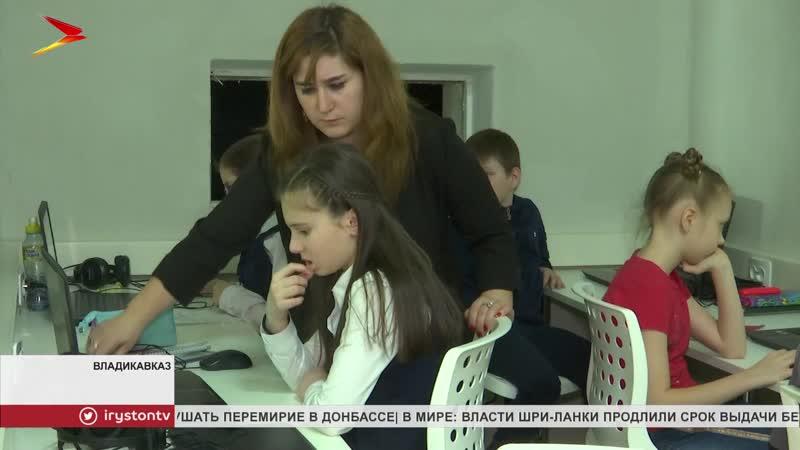 В рамках нацпроекта Образование в республике появится больше кружков и секций допобразования