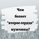 Объявление от Alexey-Vladimirovich - фото №1