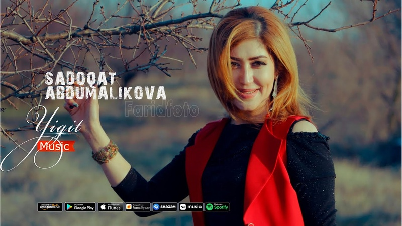 Sadoqat Abdumalikova Yigit Official Audio 2020