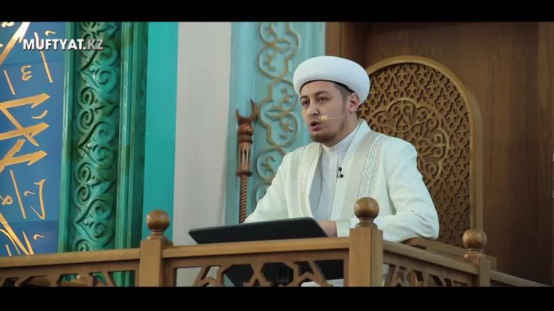 Исламдағы көркем мінез Асқар Әбітайұлы