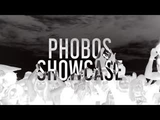 Phobos Showcase / Markus Volker / Fusion Club (14 февраля)