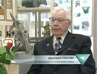 Д.П. Глотин