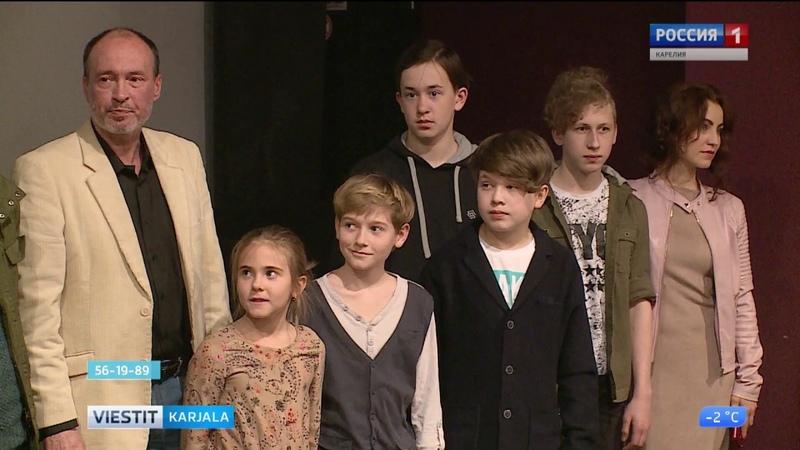 Premjer elokuvateatterissa esitetään Vesuri elokuva