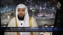 Введение в шариатский этикет Урок 1 3 – Шейх Хасан Бухари