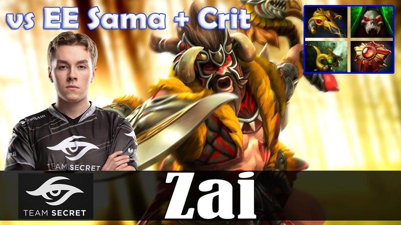 Zai - Beastmaster Offlane | vs EE Sama (Spectre) Crit (Elder Titan) | Dota 2 Pro MMR Gameplay