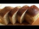 ПШЕНИЧНО - РЖАНОЙ ХЛЕБ. Вкусно и полезно/WHEAT - Rye bread.