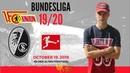 Унион Берлин Фрайбург прогноз 19 10 2019 FC Union Berlin Freiburg