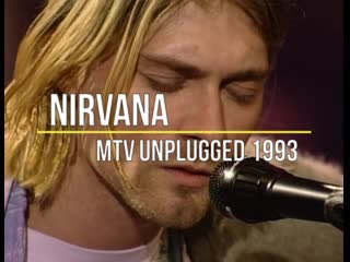 MTV Russia: Nirvana - Unplugged In New York, 1993 Русская озвучка