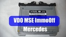 Отключить иммобилайзер VDO MSE Mercedes ImmoOff