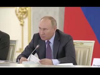 Путин о Ленине.