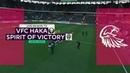 [PS4] RCPL | 8th Season | 1st Division | 6th Match Day | VFC HAKA - SPIRIT OF VICTORY