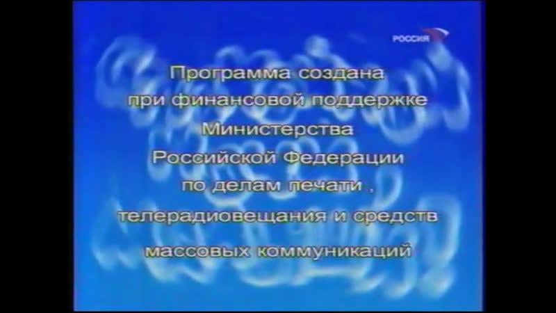 Спокойной ночи малыши Россия 06 03 2003 Фрагмент