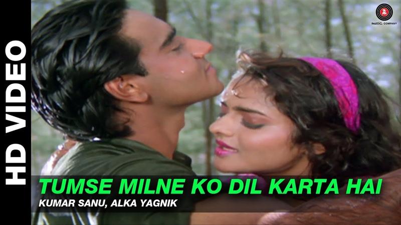 Tumse Milne Ko Dil Karta Hai - Phool Aur Kaante | | Ajay Devgn Madhoo