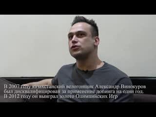 Илья Ильин- Я впервые хотел дать заднюю Sports True