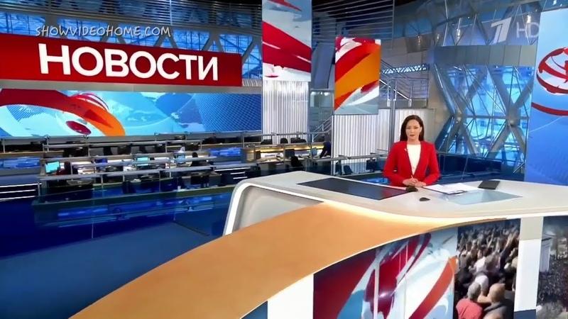 Видео поздравление Новости на выпускной 2020 для выпускников и учителей