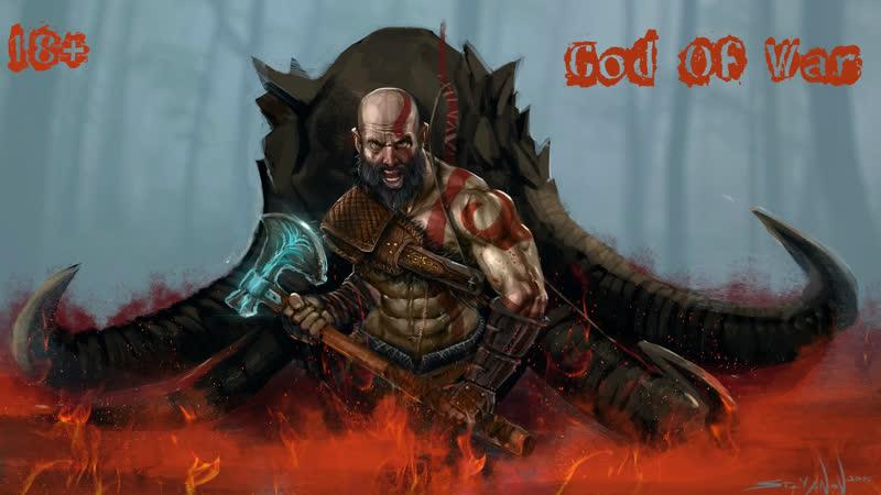 God of War Нифльхейм и Муспельхейм 18